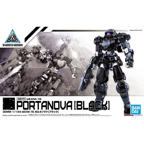 Bandai Gundam 30MM 1/144 bEXM15 Portanova Black Model Kit 20