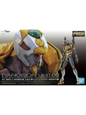 Bandai Evangelion RG NGR Eva Unit 00 DX Cannon Set Model Kit