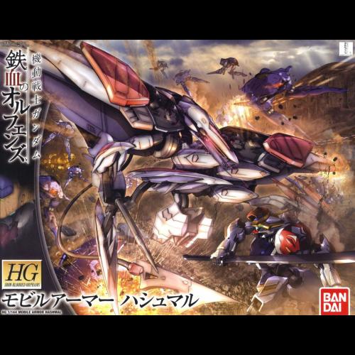 Bandai Gundam IBO HG 1/144 Mobile Armor Hashmal Model Kit 15cm 029