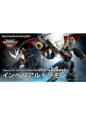 Bandai Digimon - Figure-rise Standard Imperialdramon Amplified - Model Kit