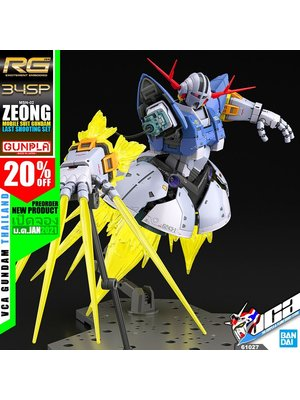 Bandai Pre-Order GUNDAM - RG 1/144 Gundam Last Shooting Zeong Effect Set - Model Kit