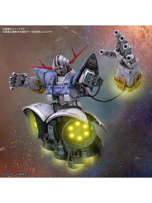 Bandai Pre-Order GUNDAM - RG 1/144 Zeong - Model Kit