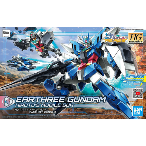 Bandai Gundam HGBD:R 1/144 Earthree Hiroto's Mobile Suit Model Kit 001