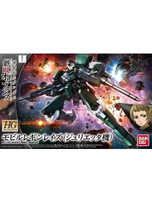Bandai Gundam IBO HG 1/144 Julieta's Mobile Reginlaze Model Kit 13cm 024