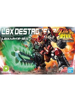 Bandai Gundam LBX Destroyer Z Model Kit 012