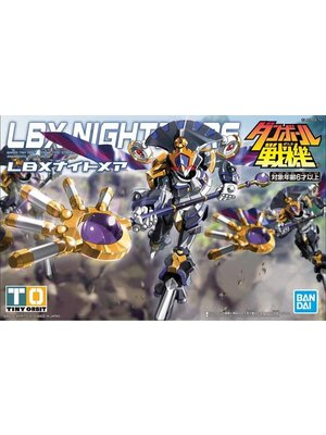 Bandai LBX Danball Senki Nightmare Model Kit 014