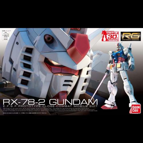 Bandai Gundam RG RX-78-2 Gundam Model Kit 13cm 01