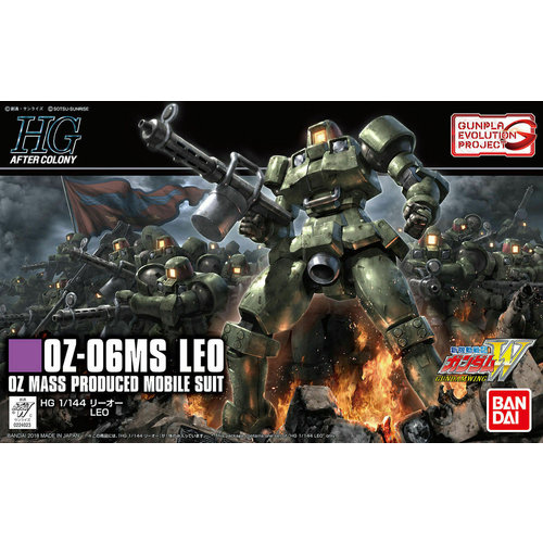 Gundam HG 1/144 HGAC Leo Model Kit 13cm 211