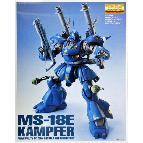 Bandai Gundam MG 1/100 MS-18E Kampfer Model Kit 18cm
