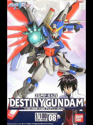 Bandai Gundam Destiny Gundam ZGMF-X42S Model Kit 08