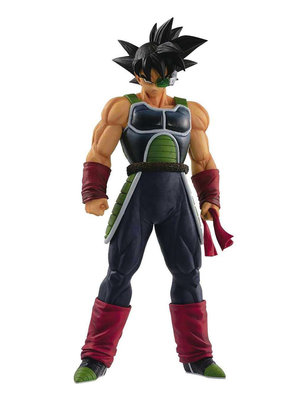 Dragon Ball Z S.S. Bardock Manga Dimension 28cm Figure Grandista