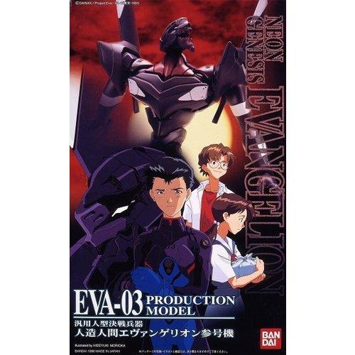 Bandai Evangelion EVA-03 Production Model Model Kit
