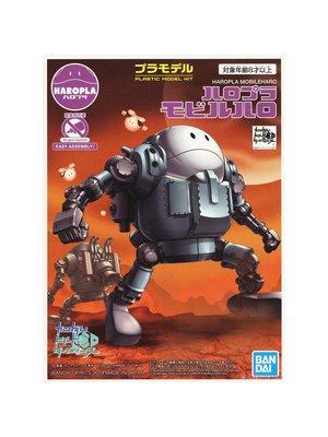 Bandai Gundam Build Divers Haropla Mobileharo Model Kit