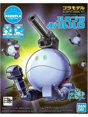 Bandai Gundam Haropla Haro Ball Model Kit