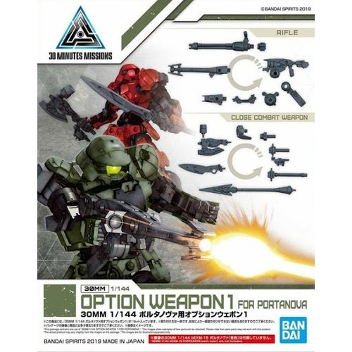 Bandai Gundam 30mm Option Weapon 1 for Portanova Detail Set Model Kit