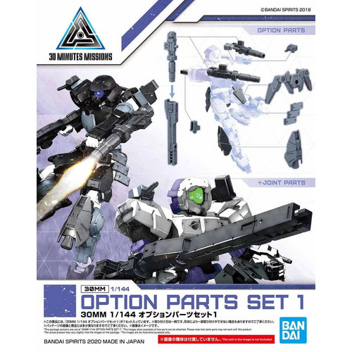 Bandai Gundam 30mm Option Part Detail Set 1 Model Kit