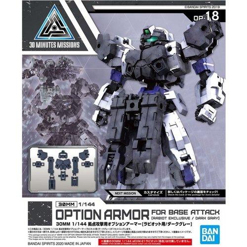 Bandai Gundam 30mm Option Armor 18 For Base Attack Detail Model Kit