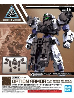 Bandai Gundam 30mm Option Armor 16 For Base Attack Detail Set Model Kit