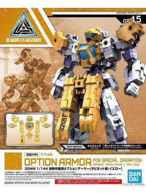 Bandai Gundam 30mm Option Armor 15 For Commander Detail Set Model Kit