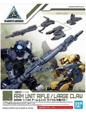 Bandai Gundam 30mm Arm Unit Rifle / Large Claw Detail Set Model Kit