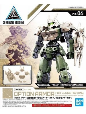 Bandai Gundam 30mm Option Armor 6 For Close Fighting Detail Set Model Kit