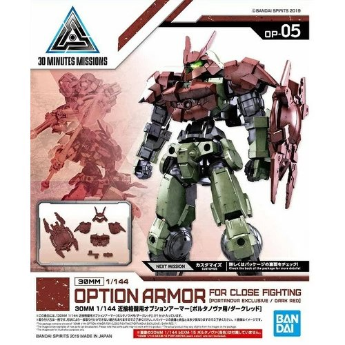 Bandai Gundam 30mm Option Armor 5 For Close Fighting Detail Set Model Kit