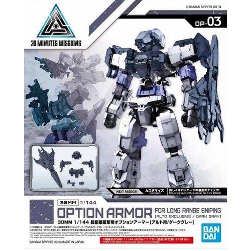 Bandai Gundam 30mm Option Armor 3 Long Range Sniping Detail Set Model Kit