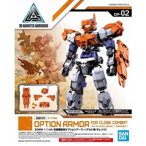 Bandai Gundam 30mm Option Armor 2 For Close Combat Detail Set Model Kit