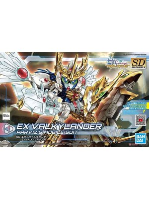 Bandai Gundam SDBD:R Ex Valkylander Parvizs Mobile Suit Model Kit 026