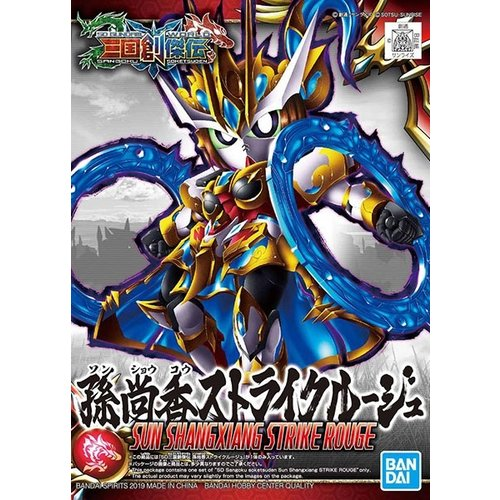 Bandai Gundam SD Sangoku Soketsuden Sun Shangxaing Strike Rouge Model Kit 22