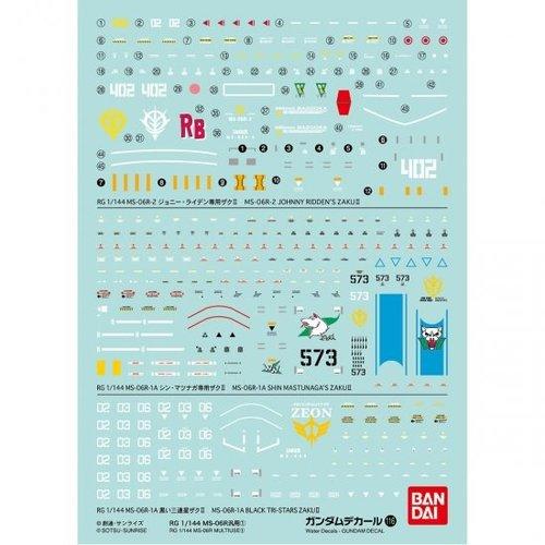 Bandai Gundam RG 1/144 Decal 116 MS-06R Model Kit Decal
