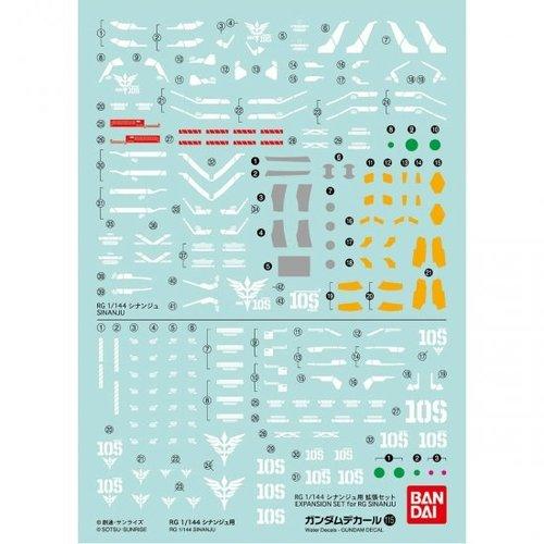 Bandai Gundam RG 1/144 Decal 115 Sinanju Model Kit Decal