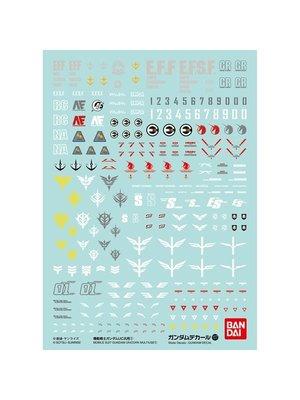 Bandai Gundam HGUC 1/144 Decal 107 for MS HGUC Series 1 Model Kit Decal