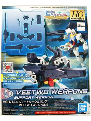 Bandai Gundam HGBD:R 1/144 Veetwo Weapons Model Kit 002