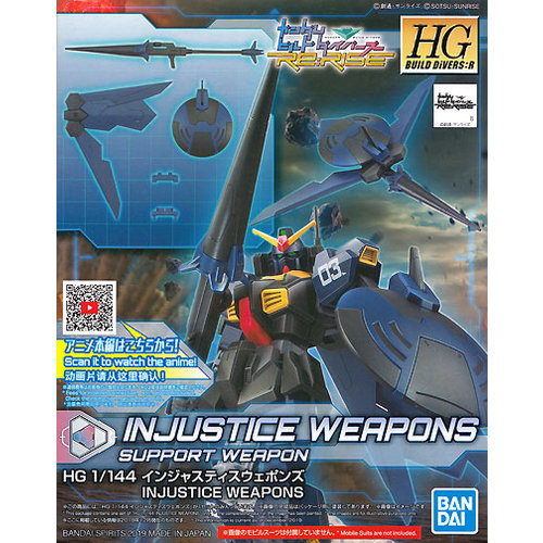 Bandai Gundam HGBD:R 1/144 Injustice Weapons Model Kit 13cm 010
