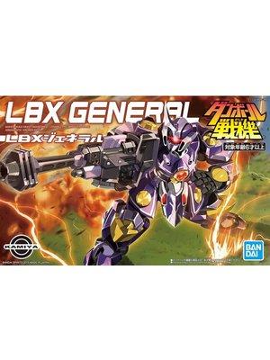 Gundam LBX General Model Kit