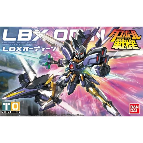 Gundam LBX Dan-Boar Senki Odin Model Kit 009