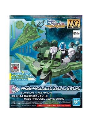 Gundam HG 1/144 BD Mass Produced Zeonic Sword Model Kit 012