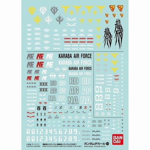 Bandai Gundam Decal 108 Mobile Suit Zeta Gundam Decal