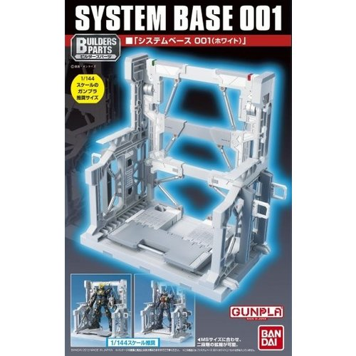 Gundam Builders Parts System Base 001 White Model Kit
