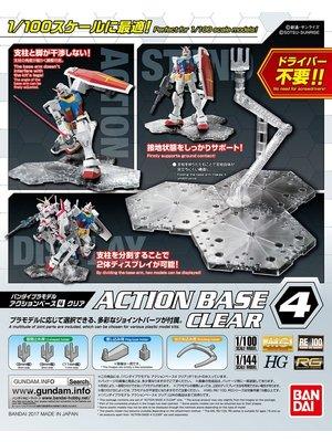 Bandai Gundam Action Base 4 Clear Model Kit