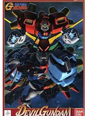 Bandai Gundam NG 1/144 G Gundam Devil Gundam Model Kit