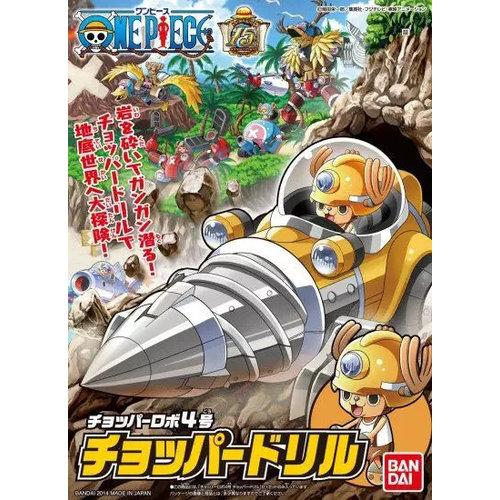 Bandai One Piece Chopper Robo Drill Model Kit 10cm