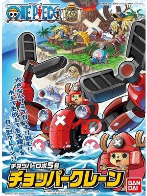 Bandai One Piece Chopper Robo Crane Model Kit 10cm