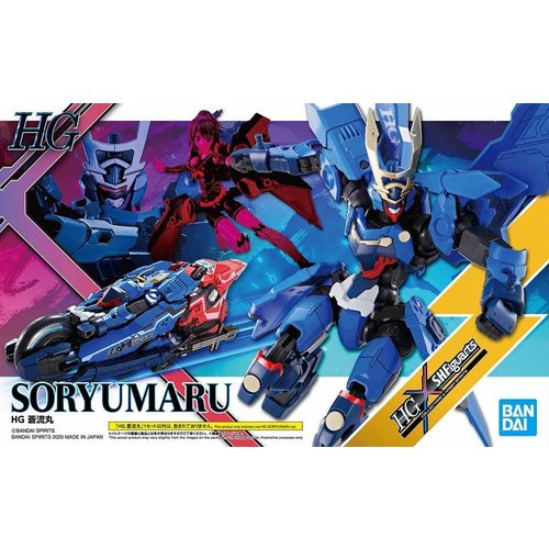 Bandai S.H. Figuarts HG 1/144 Soryumaru Model Kit
