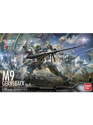 Bandai Full Metal Panic HG 1/60 M9 Gernsback Ver. IV Model Kit