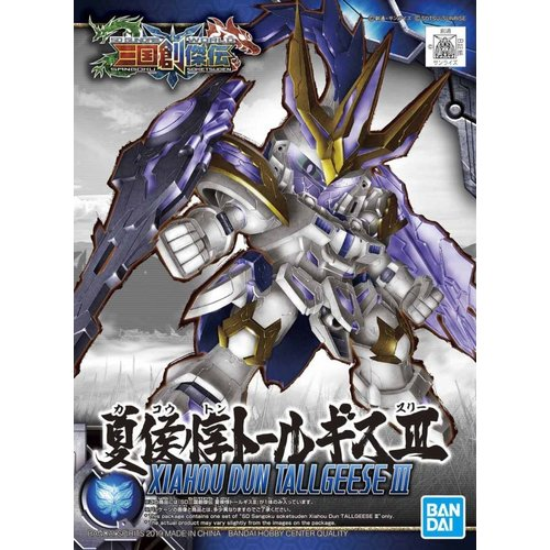 Bandai Gundam SD Sangoku Soketsuden Xiahou Dun Tallgeese 3 Model Kit 15