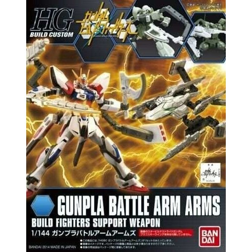Bandai Gundam HGBC 1/144 Gunpla Battle Arm Arms Support Weapon Model Kit 010