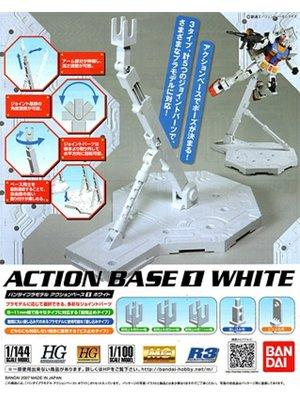 Bandai Gundam Action Base 1 White Model Kit