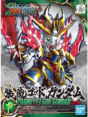 Bandai Gundam SD Sangoku Soketsuden Zhang Fei God Model Kit 03